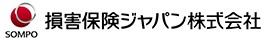 損保ジャパン保険会社